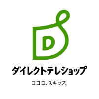 ダイレクトテレショップ(公式通販サイト)