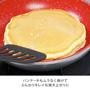フレーバーストーン 16cm ミルクパン