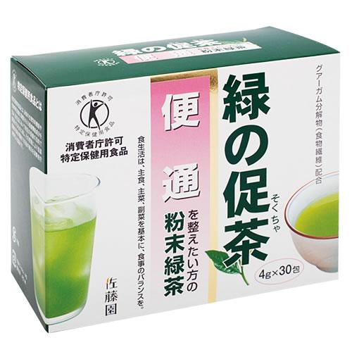《特定保健用食品》 緑の促茶(そくちゃ)