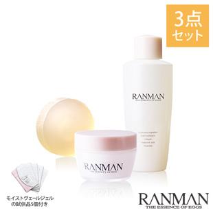 ランマン基礎化粧品3点セット (初回限定 試供品5個付)