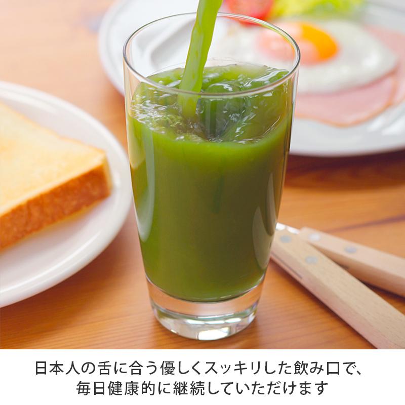 青汁三昧 暁