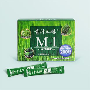 青汁三昧 M-1