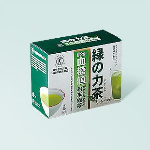 《特定保健用食品》 緑の力茶(りょくちゃ)