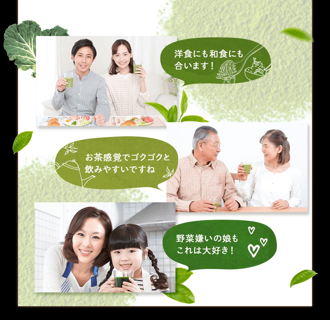 洋食にも和食にも合います!お茶感覚でゴクゴクと飲みやすいですね。野菜嫌いの娘もこれは大好き!