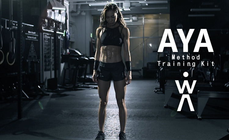 AYA Method Training Kit