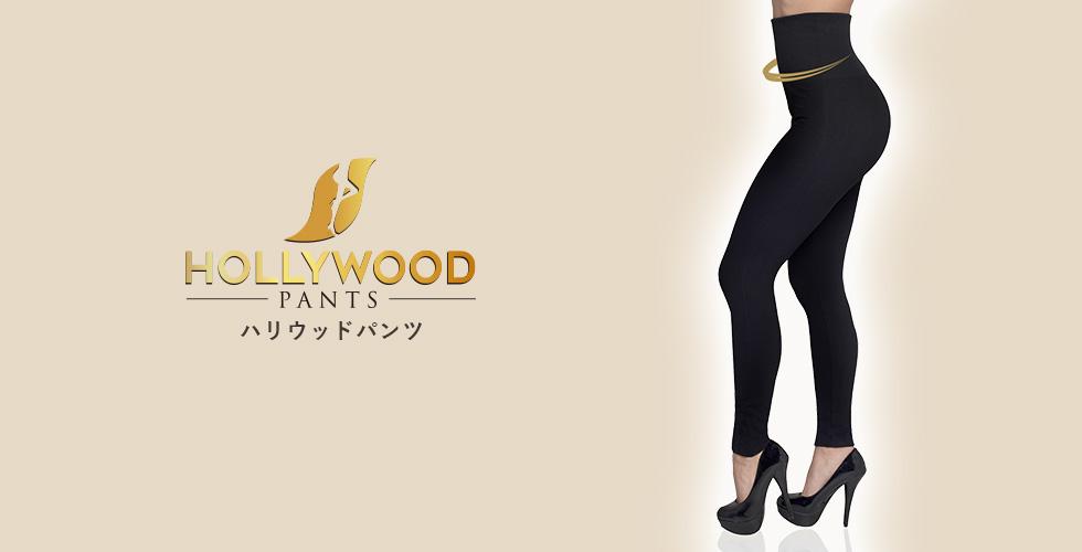 HOLLYWOOD PANTS ハリウッドパンツ