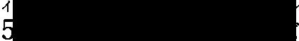インジニエ パーフェクトエッセンスオイル 50ml 1ヶ月トライアルサイズ