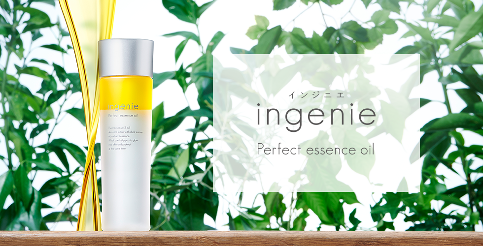 インジニエ ingenie Perfect essence oil