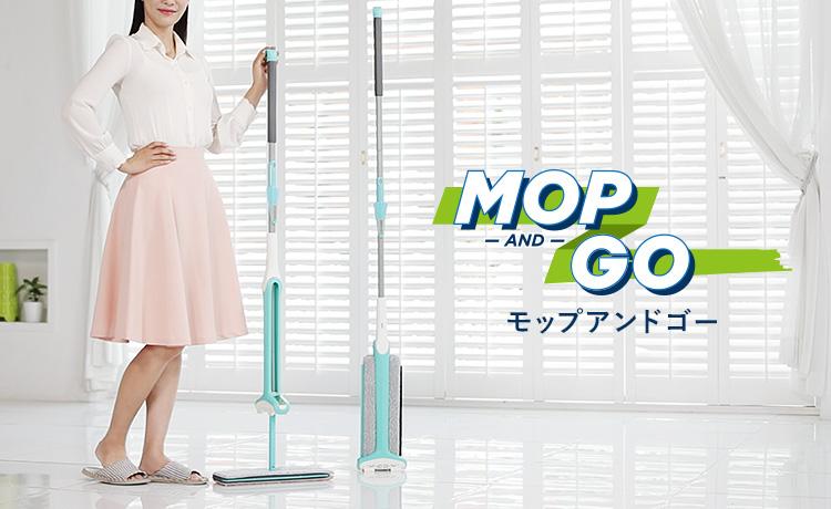 MOPandGO モップアンドゴー
