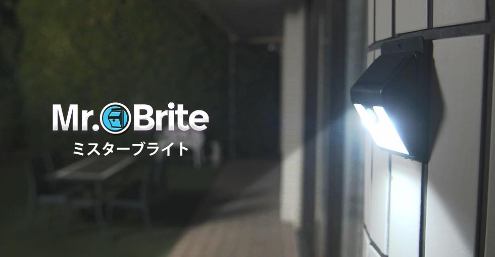 Mr.Brite