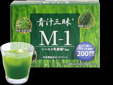 青汁三昧M-1