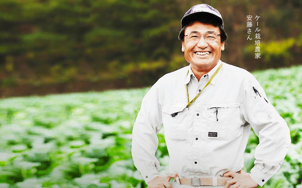 ケール栽培農家 安藤さん